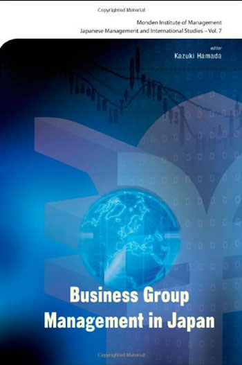 Management online ebooks store business group management in japan monden institute of management japanese management and international studies by kazuki hamada fandeluxe Image collections